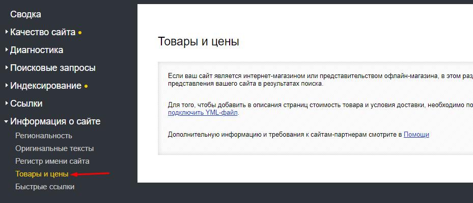 Как добавить информацию на сайт компании селекта страховая компания сайт